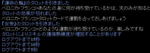 f0029614_2532813.jpg