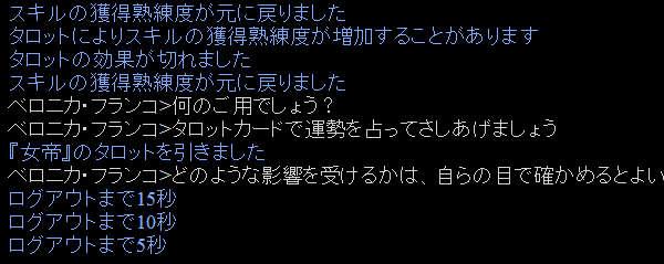 f0029614_332218.jpg