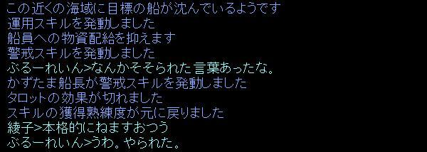 f0029614_355111.jpg