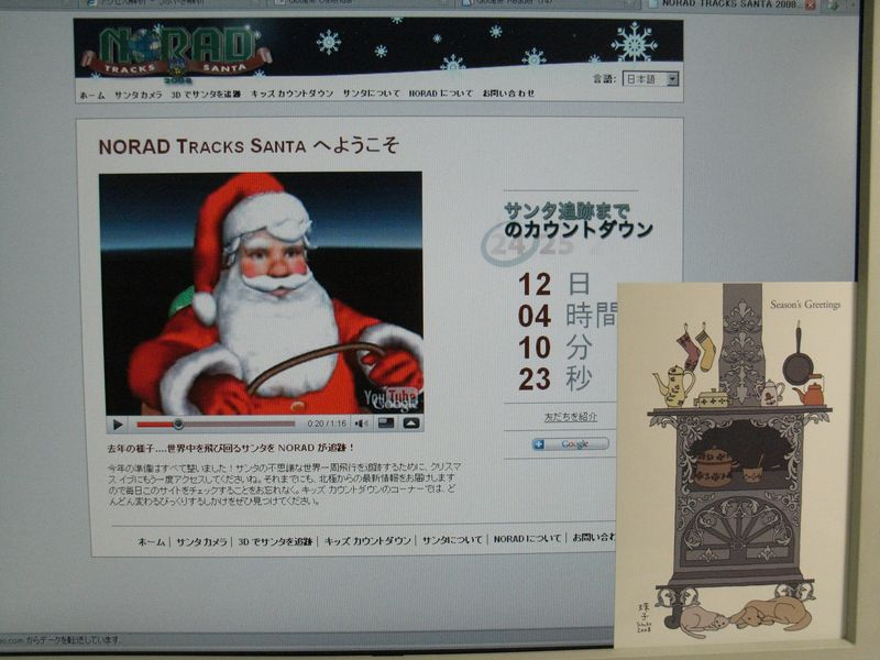 クリスマスは今年もやってくる_c0025115_2125839.jpg