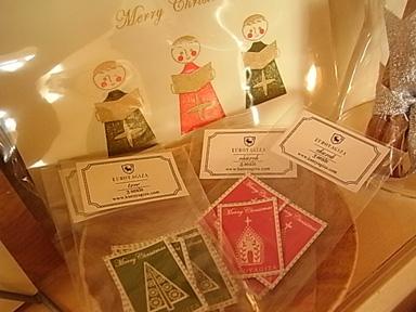 クロヤギ座さんのクリスマス_b0102217_18102121.jpg