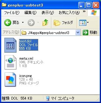 b0030122_014217.jpg