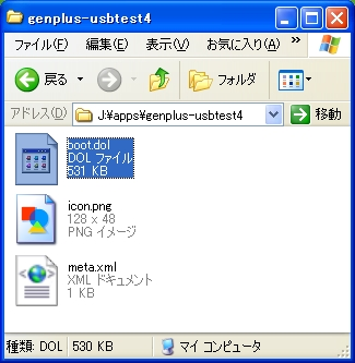 b0030122_021491.jpg
