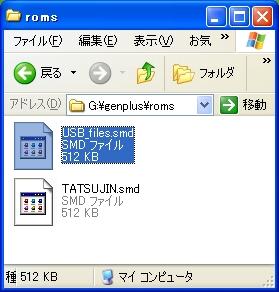 b0030122_06045.jpg