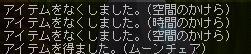 c0013627_13465769.jpg