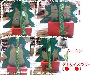 c0124729_0123665.jpg