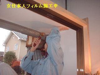 浴室リフォーム5日目_f0031037_18401816.jpg