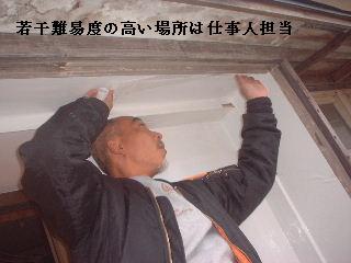 浴室リフォーム5日目_f0031037_18403350.jpg