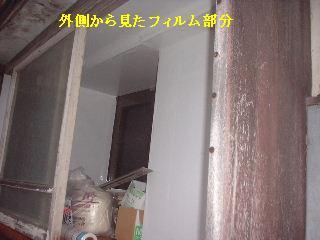 浴室リフォーム5日目_f0031037_18404675.jpg