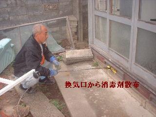 浴室リフォーム5日目_f0031037_18421093.jpg