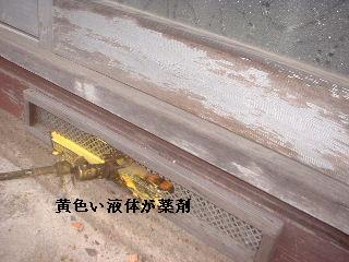 浴室リフォーム5日目_f0031037_18422079.jpg