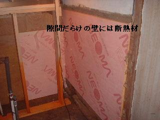 浴室リフォーム5日目_f0031037_18433039.jpg