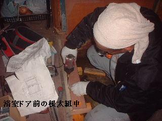 浴室リフォーム5日目_f0031037_18434270.jpg
