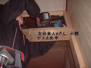 浴室リフォーム5日目_f0031037_18435466.jpg