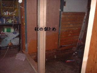 浴室リフォーム5日目_f0031037_18441514.jpg