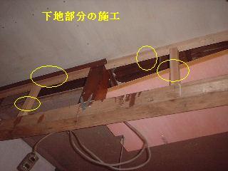 浴室リフォーム5日目_f0031037_1844577.jpg