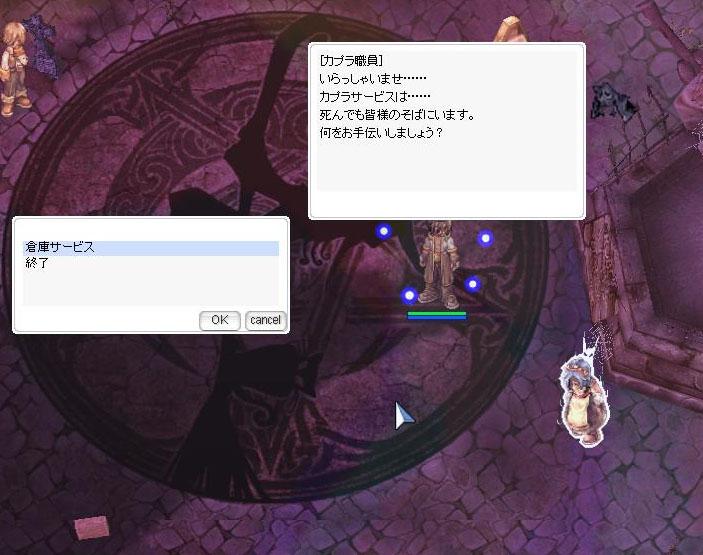 a0054041_18534828.jpg
