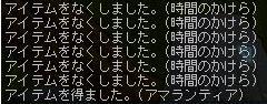 d0138441_1810586.jpg