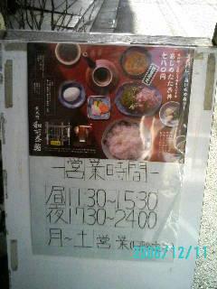 a0068548_13405327.jpg