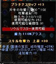 b0124156_195043.jpg
