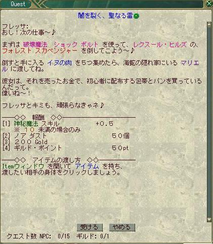 c0152860_173251.jpg