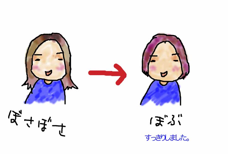 f0085061_0205866.jpg