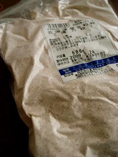 薄力粉の北海道産全粒粉を購入_c0110869_2222176.jpg