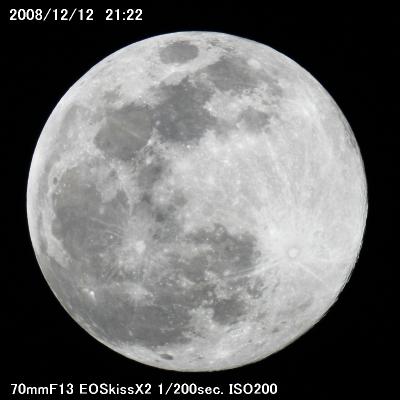今日の月はでかい!_a0095470_23252926.jpg