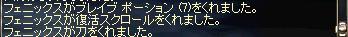 b0083880_1393024.jpg