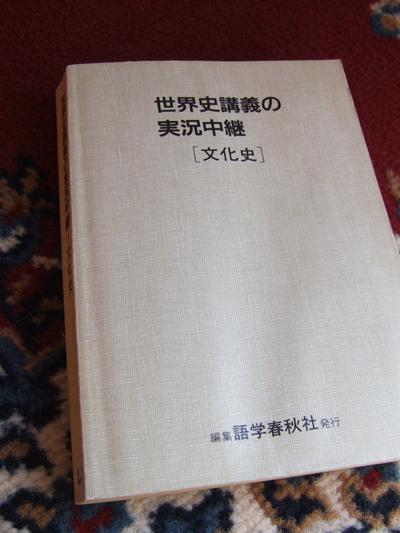 f0104487_19432278.jpg