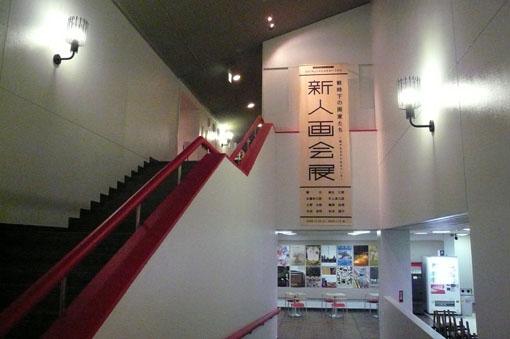 戦時下の画家たち 絵があるから生きている:板橋区立美術館_e0054299_9275610.jpg