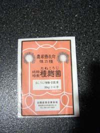 b0059509_21272096.jpg