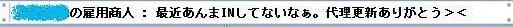 f0185710_3211095.jpg