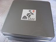 b0020111_19373778.jpg