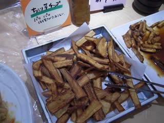 ちこり芋のテスト販売開始 in ちこり村_d0063218_1811346.jpg