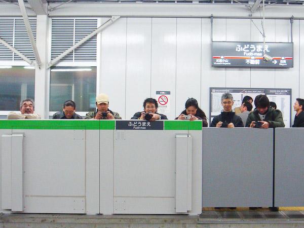 2008.12.12.ぞろ目会_f0077521_11585651.jpg
