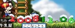 f0043225_12265987.jpg