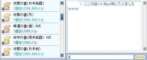 c0013627_8473427.jpg