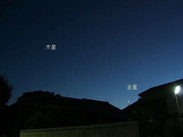 木星と金星の入れ替わり_e0089232_2332257.jpg