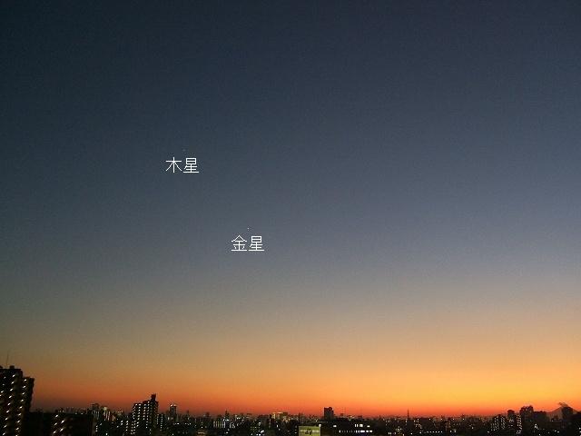 木星と金星の入れ替わり_e0089232_234489.jpg