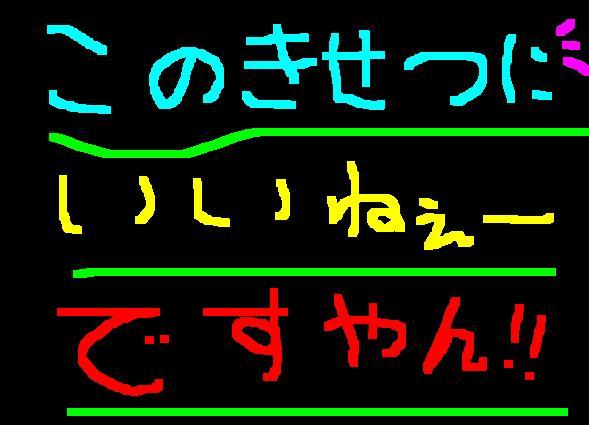 f0056935_20213764.jpg