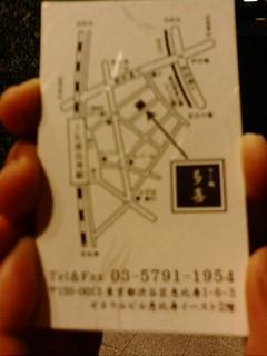 すげーうまい寿司屋!_f0137035_19141626.jpg