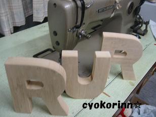 f0185935_2011587.jpg