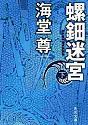 f0015139_2129743.jpg
