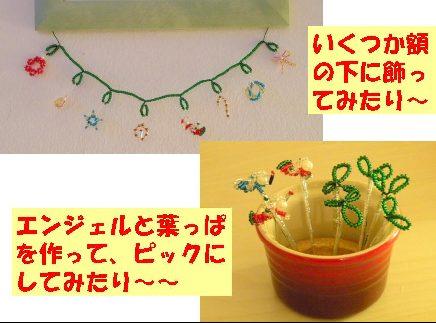 d0089861_0151952.jpg
