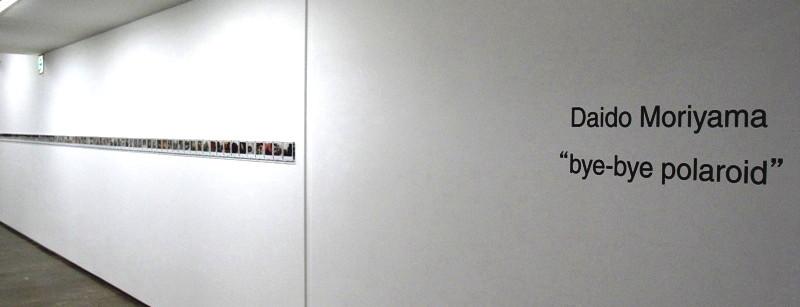 08年12月上京チャリティー写真展_c0129671_21341715.jpg