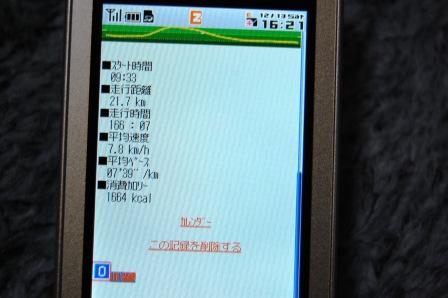 b0082484_20445649.jpg