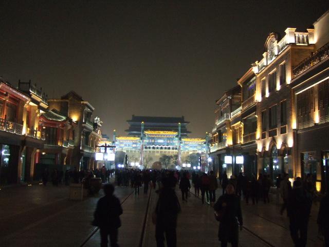 研修の癒しに北京街散策_e0024094_1533201.jpg
