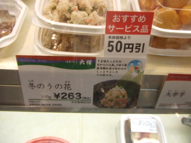 日本ばし 大増_f0076001_2223364.jpg