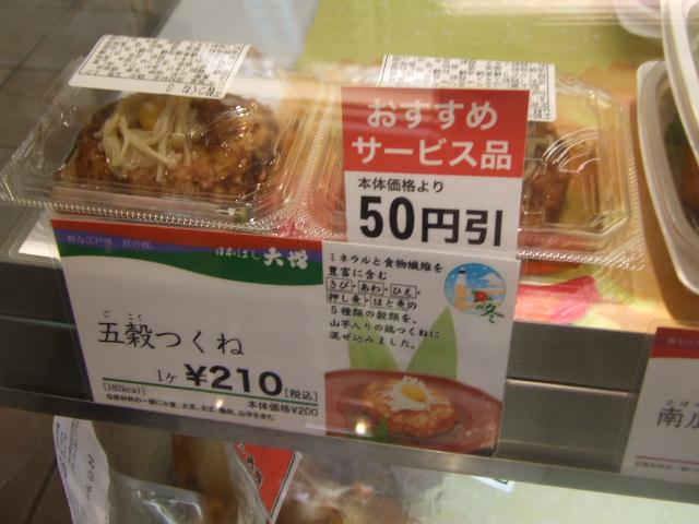 日本ばし 大増_f0076001_223927.jpg